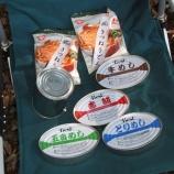 『缶飯』の画像