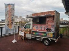 キンコン西野亮廣のプペルのお弁当屋さん、倒産wwwwww キッチンカーがヤフオクに出品されるwwwwww