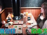 【元欅坂46】志田と鈴本、ぶちゃらけYoutube垢を削除wwwwwwwwww