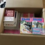 『文化交流センター用書籍7箱目を発送』の画像