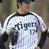 『【野球】阪神のドラフト1位・岩貞祐太、長期離脱する可能性も…左肘痛で投球再開のメド立たず』の画像