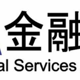 『リミックスポイント(3825) 祝・金融庁認可、同社の未来』の画像