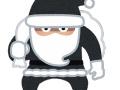【悲報】サンタクロース、とんでもないプレゼントを置いていく
