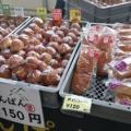 値段は高いが人気の丹沢あんぱん(オギノパン)の秘密とは?賞味期限切れ直前が美味しいんだ。カロリー高いよ。