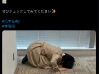【乃木坂46】林瑠奈、取材で何故かいきなり土下座をしてしまうwwwwwwwwwww