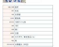 土屋太鳳(23)、野球選手だった