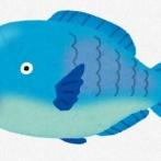 【鹿児島】知人が釣ったアオブダイ食べた夫婦が食中毒 重篤な状態にはない