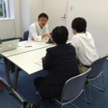 『岩倉市で秋元の個別相談会でした/差を生むコミュニケーションについて』の画像