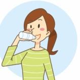 『健康のために水を一日2ℓ飲もう←お茶じゃダメなんですか?←ダメです』の画像