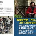 【中国】携帯電話契約者数が1400万件減少!原因は経済下降?それとも、武漢肺炎? [海外]
