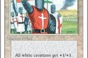 【MTG】公式サイトに移す価値なし扱いされたカード
