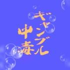 『全日本2歳優駿 断然1番人気デュアリスト消し予想』の画像