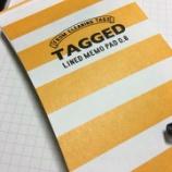 『「耐洗紙」でできているからガンガン使えるメモ HI MOJIMOJI 「TAGGED MEMO PAD」』の画像