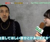 【欅坂46】TAKAHIRO先生ってひらがなの曲全部振り付けしてなかったんだ!?