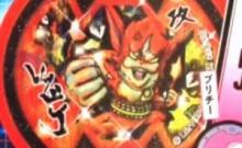 妖怪メダルバスターズ レッドJ(Bメダル)QRコードだニャン!【2枚】