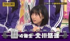 【乃木坂46】北川悠理ちゃんオレが推してた頃のいくちゃんにそっくりだな・・・