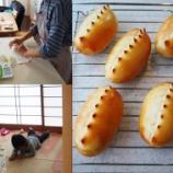『ホームベーカリーでの生地作りは?基礎 パン・オ・レ』の画像