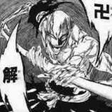 『斑目一角「卍解使えるのバレたら隊長にされちまうから内緒な…w」←これ』の画像
