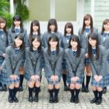 『【乃木坂46】3期生がシングルのセンターをすることになったら誰が1番最初に選ばれると思う??』の画像
