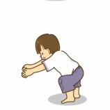 『【クリップアート】バク転・側転をする子供』の画像