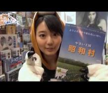『【動画】群馬県のマスコット(仮)「あらいぐんまちゃん。」の「私を群馬に連れてって!」』の画像