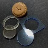 『ぷっくりメーカー 革ボタン製作セット の使い方』の画像