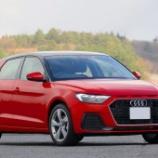 『maniacs Leather key shell (Audi-G type)新型Audi A1に適合!』の画像