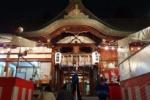 星田神社でえべっさんやってた!~お賽銭入れるとドラが叩ける!~
