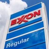 『【XOM】エクソンの第4四半期は化学部門がけん引か?』の画像