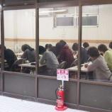 『国際薬膳調理師認定試験【神戸会場】受験生からのうれしいメッセージ♪』の画像