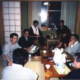 『1994年 2月 5~ 6日 JH7ZYM新年会:岩木町百沢・「あすなろ荘」』の画像