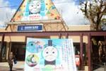 これが最後かも!涙の『トーマス号ラストランイベント』が3/23(日)本日、私市駅で開催されます!