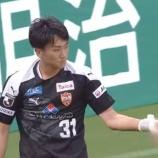 『【ファジアーノ岡山】清水からU-18日本代表 GK梅田透吾を育成型期限付き移籍で獲得‼「J1昇格に向けて全力で」』の画像
