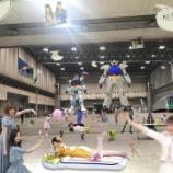 『【乃木坂46】夢か!?佐々木琴子の寂しいブログ写真を賑やかにしてみた結果wwwwww』の画像