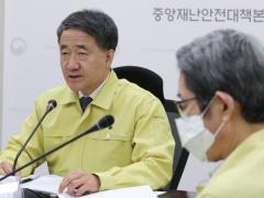 【新型コロナ】韓国で第2波!? 新規感染者が79人!
