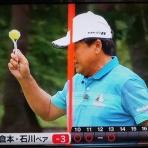 ゴルフ「北の国から」