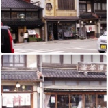 『金沢ひがし茶屋街散策~おじさん!!』の画像