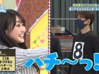 【日向坂46】潮紗理菜、初期時代から『8』についてブログを語っていたwwwwwwwwww