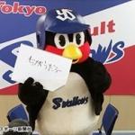 つば九郎さんの警告「Newsになるぞ」