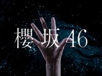 櫻坂46って1年後位に「やっぱりダメでした(テヘペロ」って感じで解散しそうじゃね?