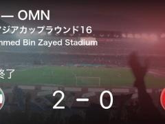 【 アジア杯試合結果 】<ハイライト> イランがオマーンに2-0で勝利し準々決勝!
