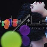 『ミリオン達成か!?欅坂46『アンビバレント』が12/22付オリコンデイリーランキング1位!』の画像