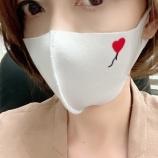 『今日のマスク★』の画像