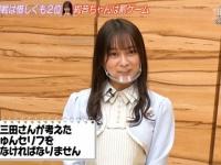 【乃木坂46】鈴木絢音「お花見したい...。誰とって?もぉ、言わせんな!」
