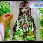 海外「日本人が生み出した自然切り絵アートが素晴らしすぎる!」
