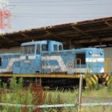 『仙台臨海鉄道 SD55 12』の画像