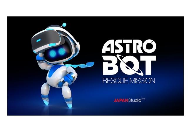 アストロボット、誰もが認める神ゲーな模様