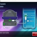 『【解説】Switch用ドック「Power Bay」のアップデート方法』の画像