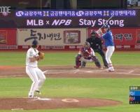 韓国プロ野球界さん、未だ開幕できないNPBとMLBにコメントwwww