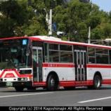 『名鉄バス 三菱ふそう エアロスター PJ-MP35JM』の画像